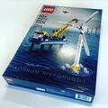 Lego 2015年員工超限定4002015 鑽油台套裝