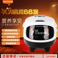Joyoung JYF-20FS01 High Quality Smart Multi-cooker/Rice Cooker/Maker & Steamer & Slow Cooker. 2L Mini Rice Cooker, Baby Congee (White + Black +2L)