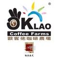 咖啡豆👌亞洲極品義式【咖啡豆✌買2送1】 OKLAO 歐客佬 咖啡 新鮮烘焙 咖啡豆