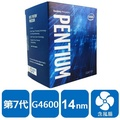 INTEL CPU 代理商裝 G4600 G4560 /i5-7400 /I7-7700 I7-8700/8700k