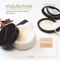 Meeso Chocolate Translucent Loose Powder SPF50 PA+++