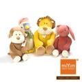 miYim有機棉安撫娃娃-中型60cm (四款可選)