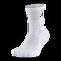 [ALPHA] NIKE JORDAN ULTIMATE FLIGHT 2.0 QUARTER SX5855-101 籃球菁英中筒襪