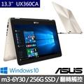 ASUS華碩 筆記型電腦  UX360CA 13.3吋FHD輕薄翻轉觸控筆電