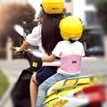 預購款~摩托車自行車兒童後座椅安全帶機車可調節綁帶扣帶簡易背帶--4色(308元)