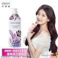 KERASYS可瑞絲 英倫粉紫-香氛潤髮乳(600ml)