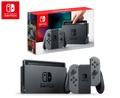 Nintendo Switch Joy Con Console Grey
