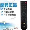 Original TCL Ace TV Remote Control L32E5300D L42E5300D