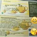 原素食府餐券-平假日下午茶(板橋/新莊/三重可面交)