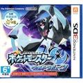 已到貨 3DS日規機用 神奇寶貝 精靈寶可夢 究極之月 Pokemon 中文日版 月亮【魔力電玩】