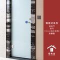 愛馬舍淋浴拉門-通道門-單門10mm強化玻璃【加鎖版】$9000 (8.3折)