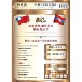 咖啡豆👌單品帝比卡【咖啡豆✌買2送1】 OKLAO 歐客佬 咖啡 竂國 新鮮烘焙 咖啡豆