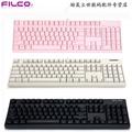 【台風行】遊戲鍵盤斐爾可Filco圣手二代忍者104櫻桃游戲機械鍵盤雙模紅軸青茶軸粉色834