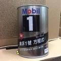 4罐1400元【阿齊】公司貨 Mobil 1 5W40 美孚1號 方程式 FS x2 全合成機油 圓鐵罐 1L