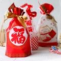 εїз 5入【現貨】15*17+6公分 福字束口袋 立體式包裝袋收納袋  禮物包裝袋糖果餅乾包裝袋新年福袋禮品福袋