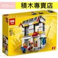 高積木 樂拼36013 積木商店 樂拼專賣店 CITY 城市街景建築 非樂高LEGO40305