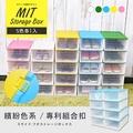 【百嘉美】5入組-糖果色系滑蓋式抽屜收納盒 鞋盒 整理箱 整理盒 收納箱 鞋櫃 鞋櫃 鞋架 CA002