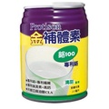 【金補體素營養奶水237mlX24入】鉻100 香草清甜