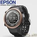 【EPSON】PULSENSE 心率有氧錶 PS-600