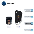 【CK到府服務】HINO 3.49頓 3.5 貨車 遙控器鑰匙 摺疊鑰匙 汽車鑰匙 汽車遙控鑰匙