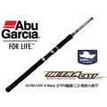 Abu Garcia ULTRA CAST X Warp Boat Rod 極限小船竿 路亞竿 釣竿 船釣竿