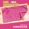 【睡眠達人irest】浪漫玫瑰花型USB保暖毯(玫瑰紅),日本進口碳素發熱纖維,美國歐盟安全雙認證,現貨(1入)