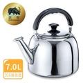 【正牛】布萊斯316不銹鋼笛音壺7L(316不銹鋼 笛音壺 水壺)