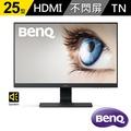 【BenQ 明基】GL2580HM 25型 不閃屏寬螢幕