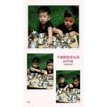 💖簡單幸福💗~全不鏽鋼廚房玩具 組~仿真不銹鋼兒童廚具40件組,露營小玩具、辦家家酒