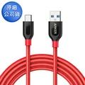 Anker PowerLine+ USB-C to USB-A3.0 編織線 180CM (紅色) A8169
