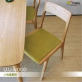 【CF CASA】悠木良品。小松綠單椅/餐椅/休閒椅(原木色) 。現貨 (SF030)