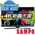 SAMPO聲寶 50型 新轟天雷立體聲4K聯網 LED液晶顯示器 EM-50XT31A