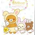 拉拉熊 兔子系列預購