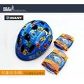 ★飛輪單車★ 捷安特 GIANT 兒童安全帽 童帽含護具組 (護肘+護膝)(藍色機器人)[36567301]