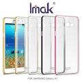 IMAK Samsung Galaxy A7 金屬邊框TPU套