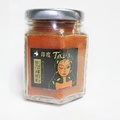 【蘋果市集】印度凱焰辣椒粉(50g/瓶)