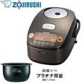 象印 ZOJIRUSHI NP-BE10-TD 壓力IH電子鍋 6人份 日本製 現貨供應