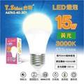 T.Shine 台軒 15W LED 3000K 燈泡(黃光)-6入