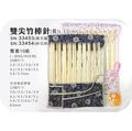 【日式布套棒針組 雙尖四本33cm(長)棒針】整套10組 編織工具 毛線編織 勾針 鉤針 棒針 竹鉤針 輪針