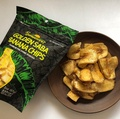 Golden Saba Banana Chips (57g) ★ NO PRESERVATIVES ★ MADE IN THE PHILIPPINES ★ TASTY ★ CRUNCHY