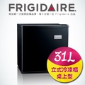 Frigidaire富及第 31L桌上型立式冷凍櫃FRT-0313MZU