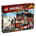 Lego忍者前進忍者體育館70670 LEGO智育玩具 Game And Hobby Kenbill