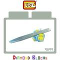 【東洋商行】LOZ 迷你鑽石小積木 樂高式 專用夾子 不鏽鋼材質 積木夾子 原廠正版 工具款