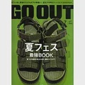 OUTDOOR STYLE GO OUT 7月號/2016