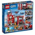 【LEGO】樂高LEGO 城市系列 60215 城市消防局/Fire Station