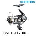漁拓釣具 SHIMANO 18'  STELLA C2000S  (淺線杯) 頂級 紡車 捲線器