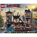 樂高lego 70657 旋風忍者 城市碼頭