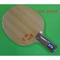 <千里達桌球網>(合托  102.9克)百年台檜製成的桌球拍,台灣神木檜木單板中國式。
