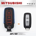 【2M2鑰匙皮套】2017 Mitsubishi GRAND LANCER 三菱 汽車 智慧型鑰匙 感應鑰匙 鑰匙 皮套