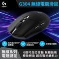 【Logitech 羅技】G304 無線電競滑鼠